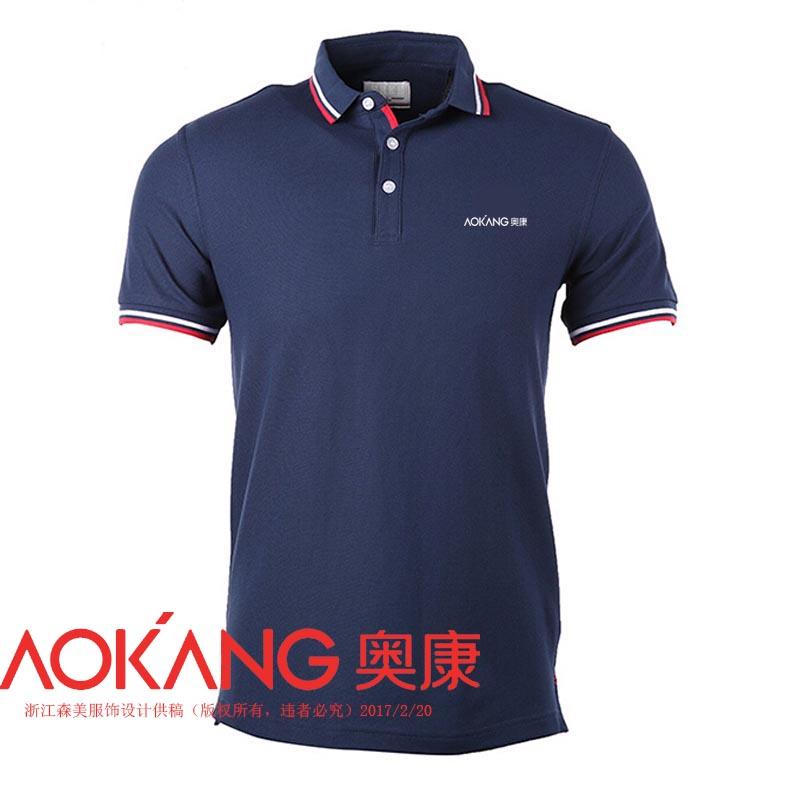 2018夏T恤