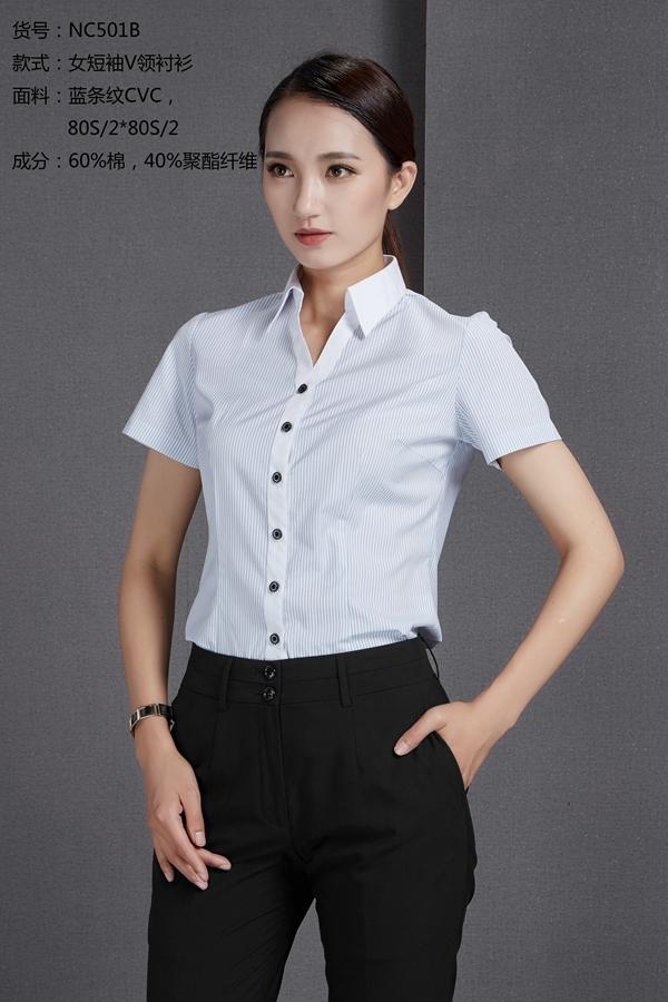 女短袖衬衫定制
